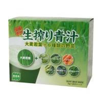 生搾り青汁 3g×30包
