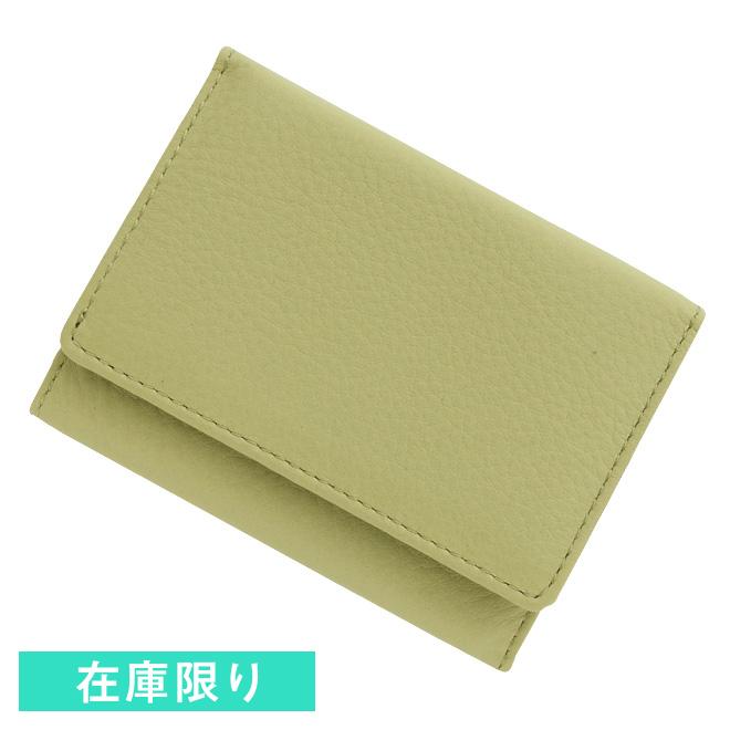 ソフトシュリンク/牛革 ライトグリーン