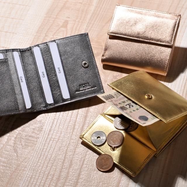 マジック財布