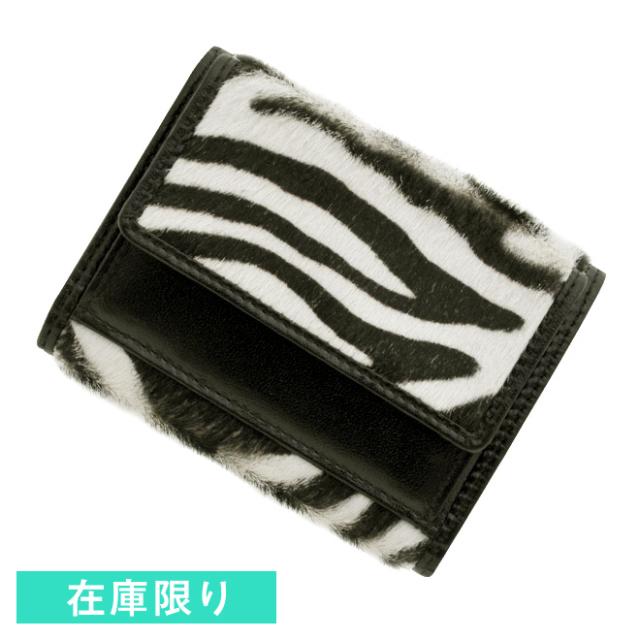 極小財布 ベビーカーフ(ゼブラ)