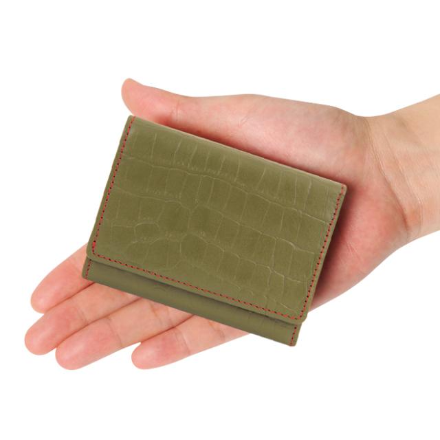 極小財布 クロコ型押し