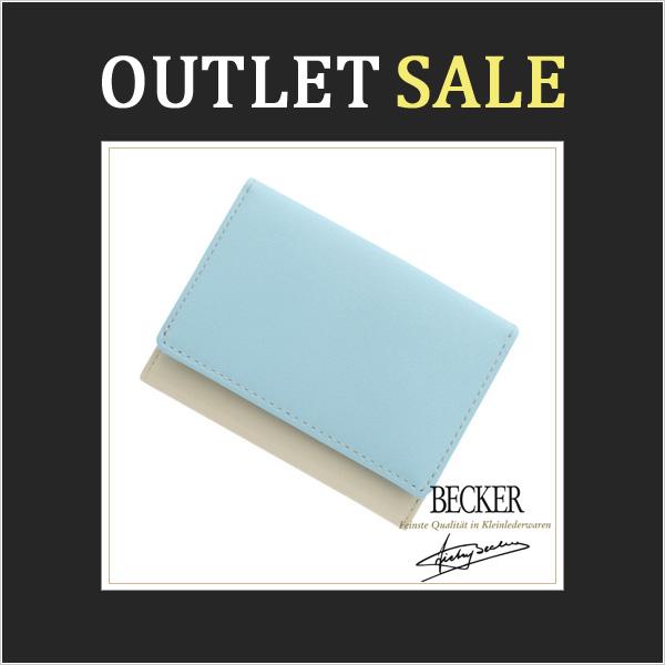 【アウトレット】極小財布スムース バイカラー ライトブルー×アイボリー BECKER(ベッカー)日本製