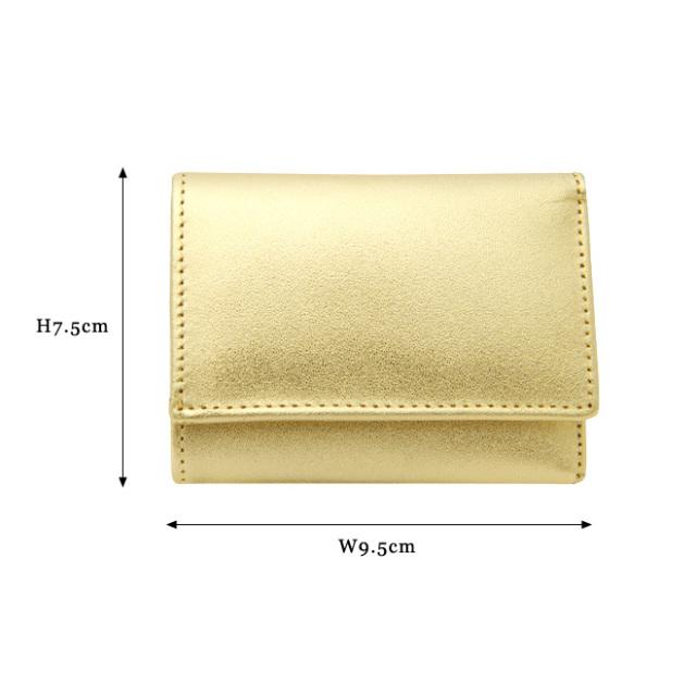 極小財布牛革ボックス型