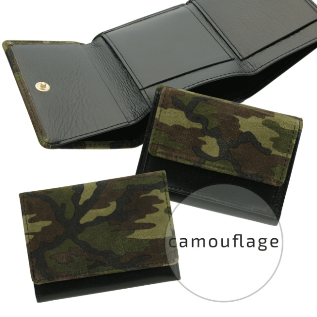 極小財布ピッグスエード カモフラージュ×ブラック BECKER(ドイツ製)
