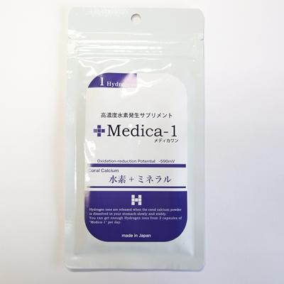 高濃度水素発生サプリメントMedica−1