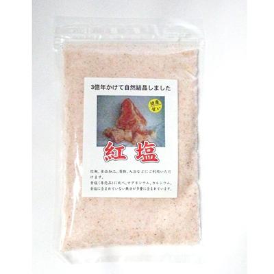 紅塩 500g