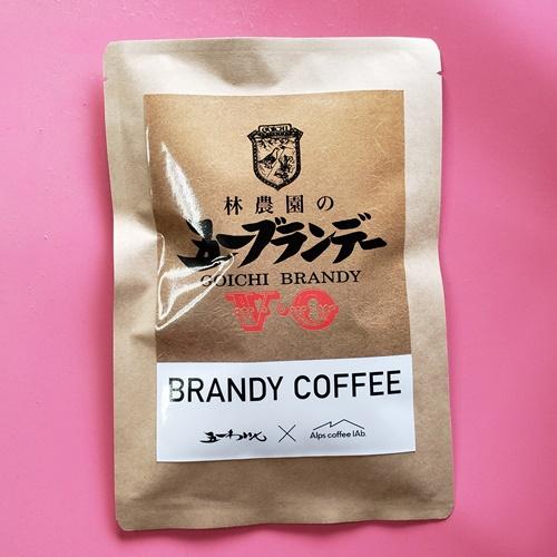 【林農園五一ブランデー】ブランデーコーヒーパック 40g