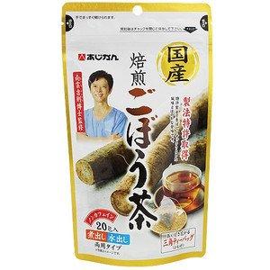 国産 焙煎ごぼう茶 20包入