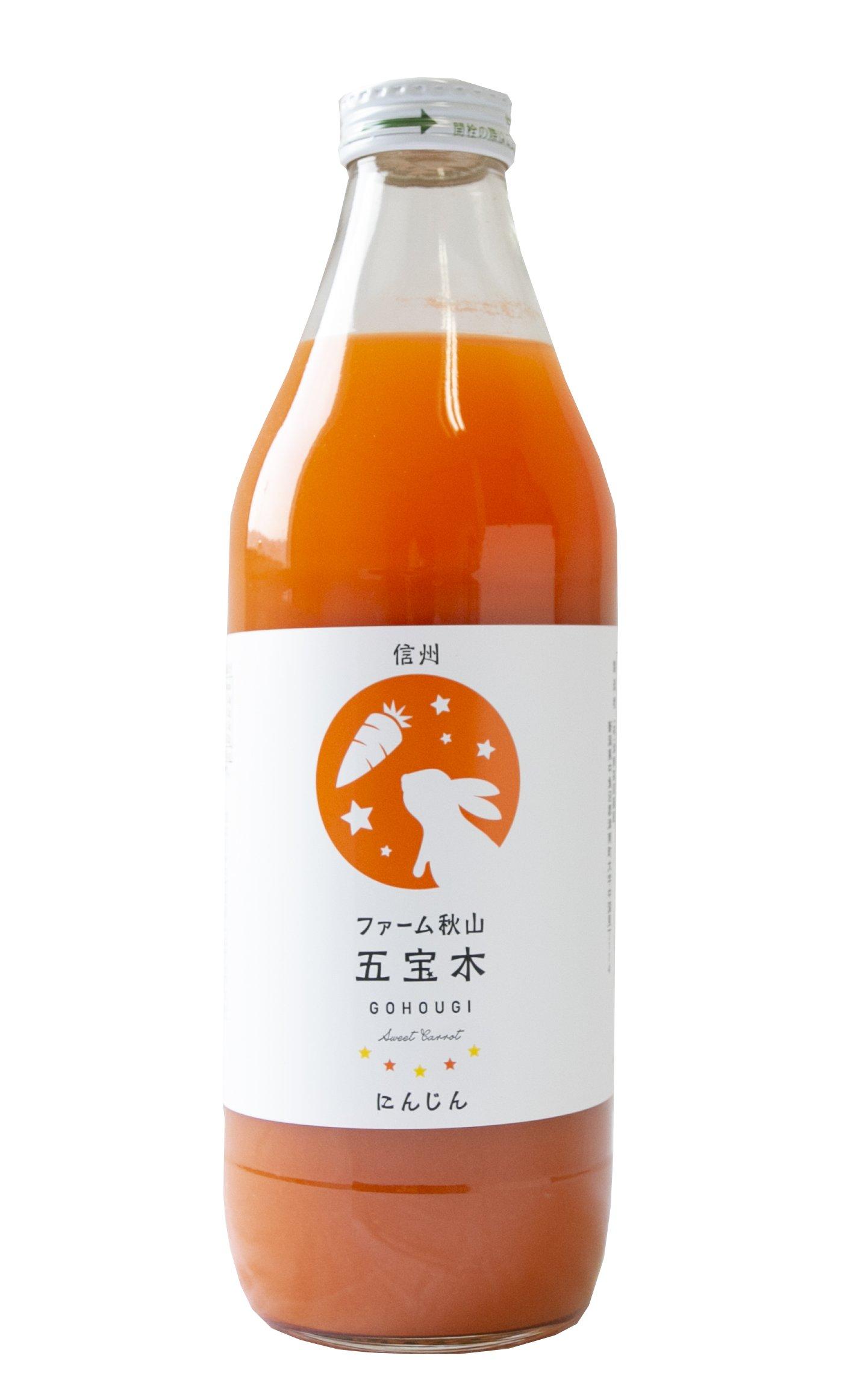 にんじんジュース1L 信州産(ファーム秋山/五宝木)