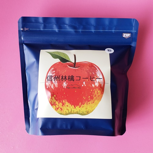 信州産 りんごコーヒー (豆・粉)100g