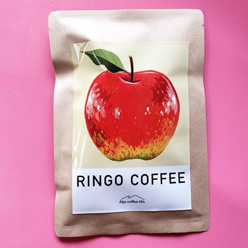 信州産 りんごコーヒーパック 40g
