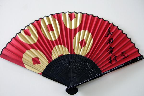 真田幸村名入りシルク扇子
