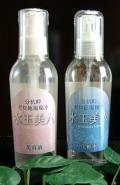特価!水玉美人 化粧水・美容液セット