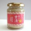 食べる甘酒(新潟県産米使用)