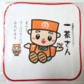 信州限定 長野県信濃町ゆるきゃら 一茶さん ハンドタオル