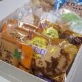 北信州手造りお菓子の「おヽさわ」【黒姫街道】菓子11品詰め合わせ