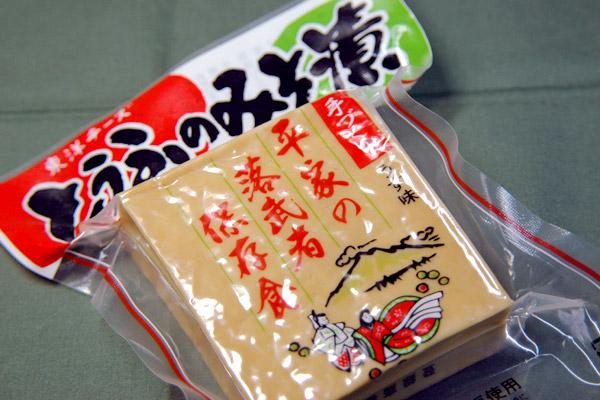 豆腐の味噌漬(東洋のチーズ)