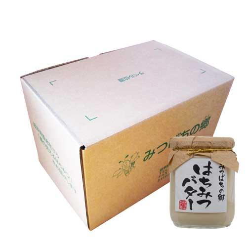 【お得なまとめ買い】はちみつバター185gx6個【クール便】