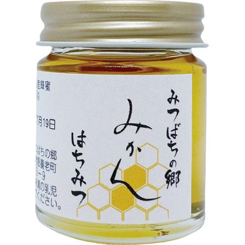 国産みかん蜂蜜 50g