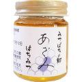 北海道産あざみ蜂蜜 50g