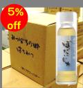 北海道産ぼだいじゅ蜂蜜 160gx9本