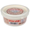 はちみつバター130g