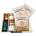 【箱代・送料込】父の日ギフトコーヒー(ココチヤコーヒー3袋・やさしいはちみつ・春のはちみつ各50g・ローヤルビプロードリンク)