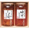 【箱代込】冬の蜂蜜漬