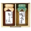 蜂蜜紀行厳選(野の花蜂蜜800g・レモンの蜂蜜漬け800g)