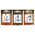 【箱代込】夏の蜂蜜漬3個セット