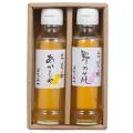 蜂蜜紀行HM-18