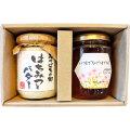 【箱代込】 敬老の日ギフト(野の花・バター)【クール料金200円】