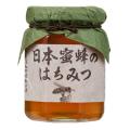 日本蜜蜂のはちみつ