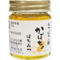 【お一人様2本限り】北海道産かぼちゃ蜂蜜 50g