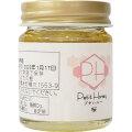 【限定200本】奈良県吉野のさくら蜂蜜50g(プチハニー桜)【お一人様2本限り】