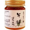 北海道産そば蜂蜜 50g