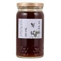 北海道産そば蜂蜜600g