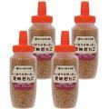 【定期購入】みつばちが作った花粉だんご(ビーポーレン)150g×4本