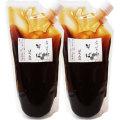 【定期購入】北海道産そば蜂蜜袋入り 800g×2袋