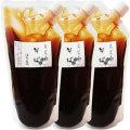 【定期購入】北海道産そば蜂蜜袋入り 800g×3袋