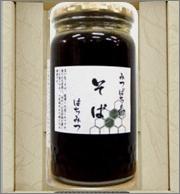 北海道産そば蜂蜜600g箱入り