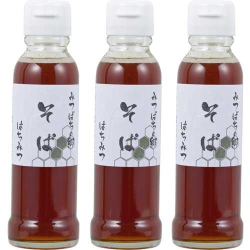 北海道産そば蜂蜜 160gx3本