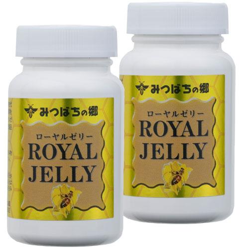 【定期購入】ローヤルゼリー 糖衣錠(100粒)×2本