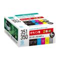 CANON BCI-351+350/6MPリサイクルインク6色セット【BCI-350PGBK/351BK/351C/351M/351Y/351GY】 ECI-351-6P