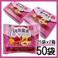 健美果実フルーツ&ナッツミックス50袋セット(25gx25袋x2箱)