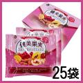 健美果実フルーツ&ナッツミックス25袋セット(25gx25袋x1箱)