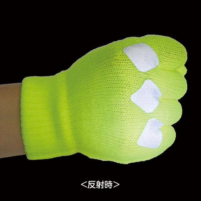 反射のびる手袋6
