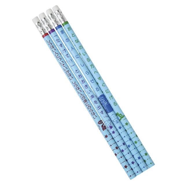 いかのおすし鉛筆1