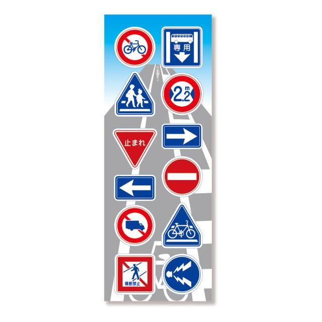 反射ステッカーピカットくん道路標識1