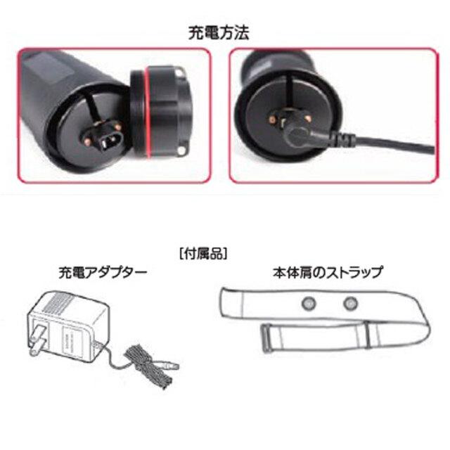 1000ルーメン充電サーチライト3